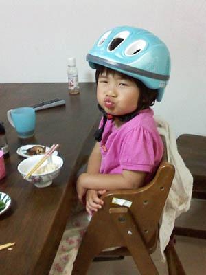 ヘルメット2.jpg